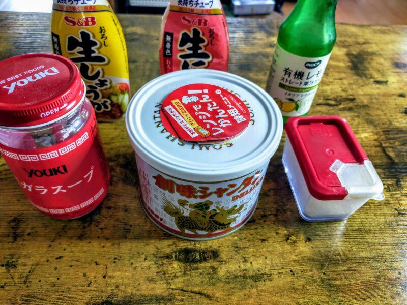 冷やし塩レモンラーメンに使用する調味料