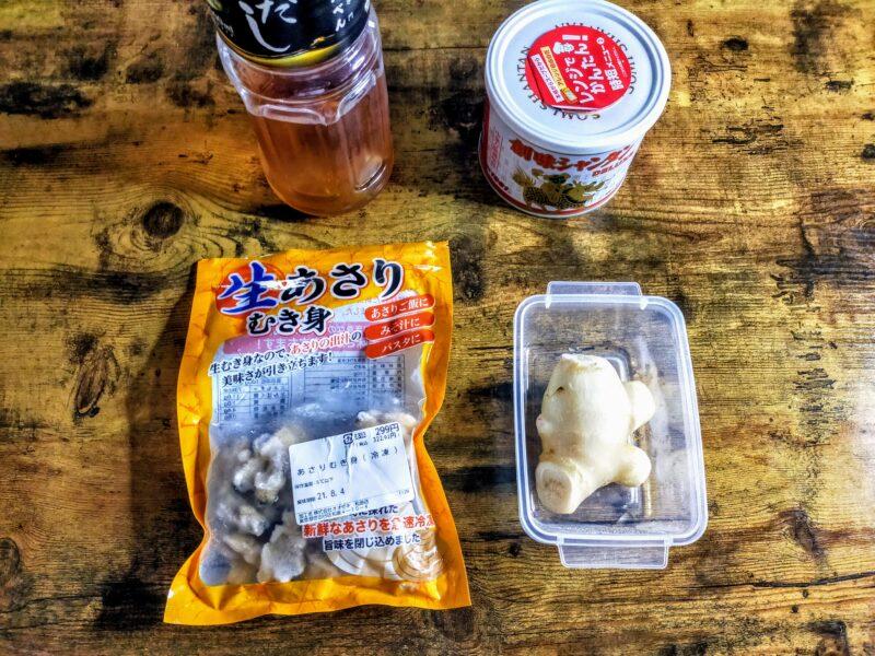 冷凍あさりの炊き込みご飯の調味料