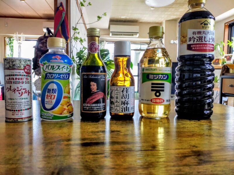 バルサミコ酢の醤油ドレッシングの材料