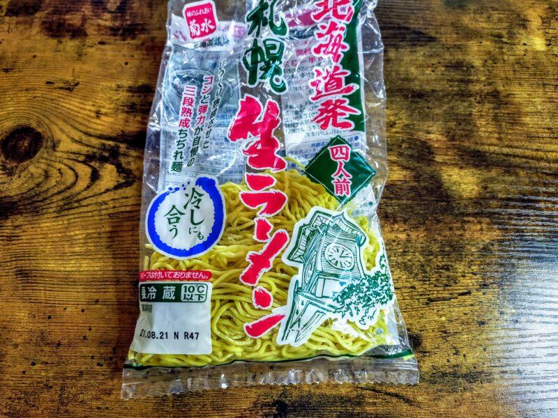 キャベツ焼きそばアジアン風で使用する生麺